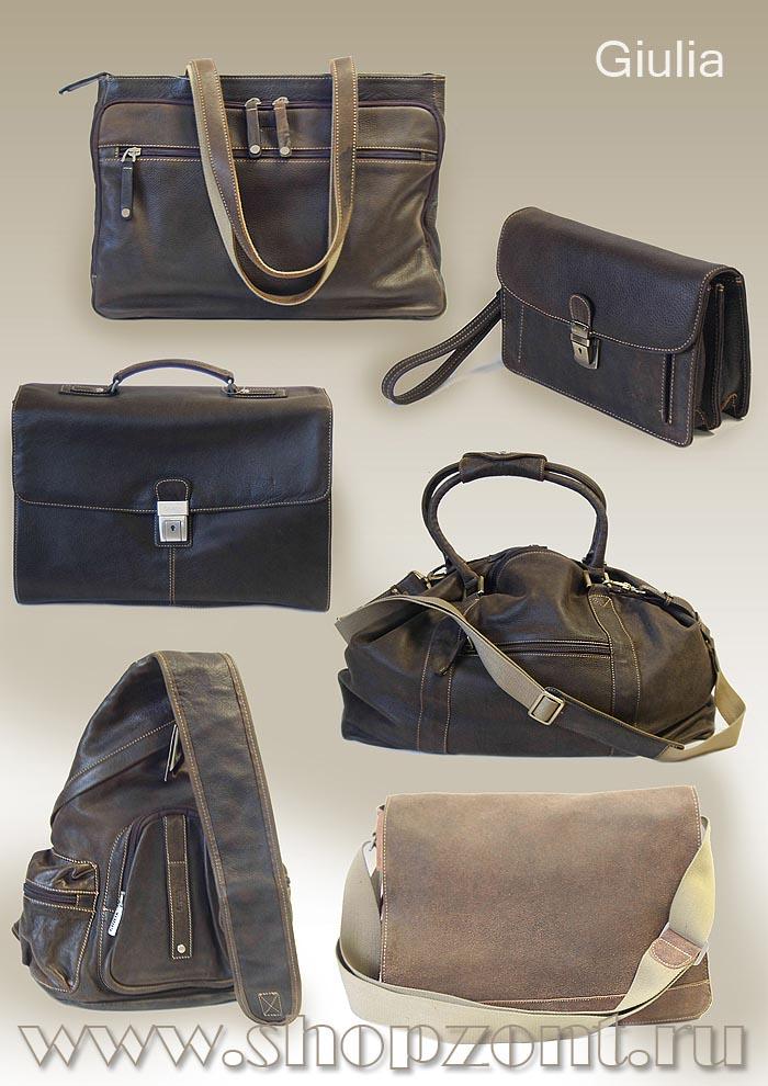 Портфели и сумки Giulia отвечают строгим европейским требованиям и...